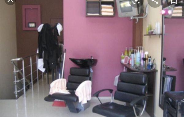 бизнес имот софия ybe8q4wr