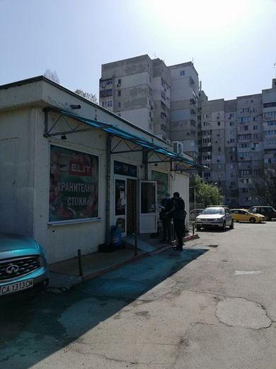 бизнес имот софия ys844ca3