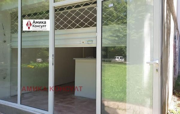бизнес имот софия yy34q7t8