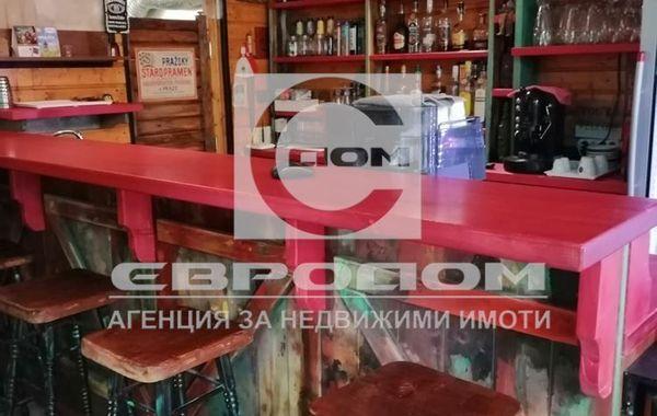 бизнес имот стара загора avygsy4v
