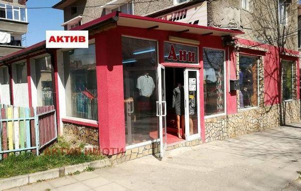 бизнес имот търговище hm4e8y8h