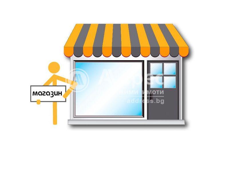 бизнес имот шумен 4q6qaeqb