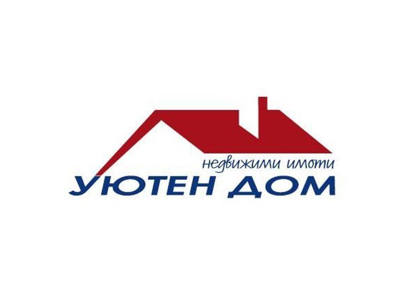 бизнес имот шумен yb1y6khc