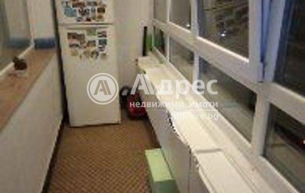 двустаен апартамент благоевград alhyff1r