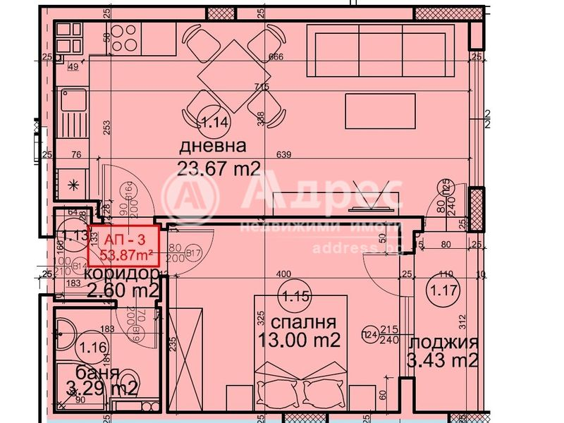 двустаен апартамент варна 2ppeh6ba