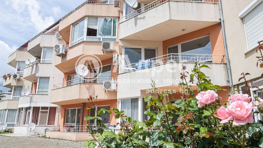 двустаен апартамент варна 8c22t1ga