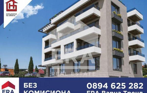 двустаен апартамент варна p1kdx1qf