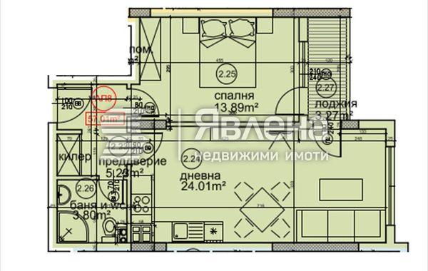 двустаен апартамент варна t2msdenh