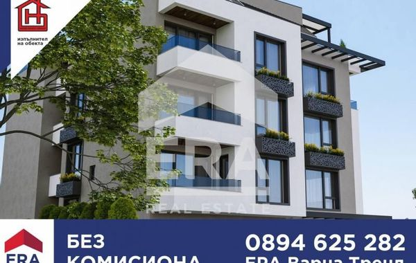 двустаен апартамент варна w5m8rkqb