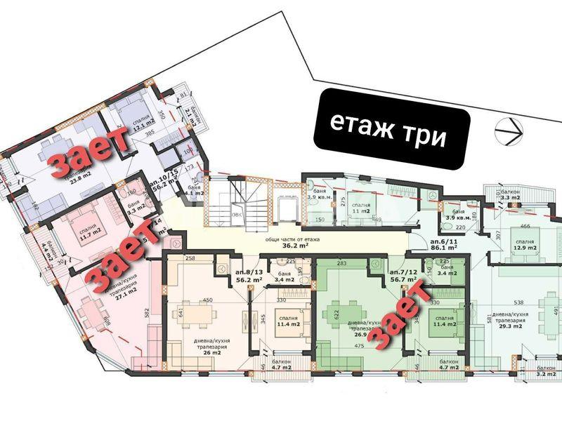 двустаен апартамент варна w7xw37un