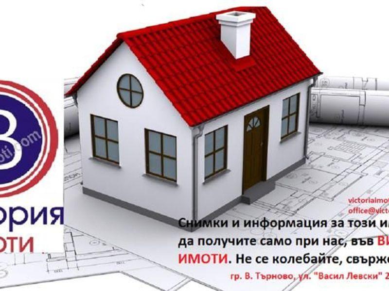 двустаен апартамент велико търново 8eu9xsqp
