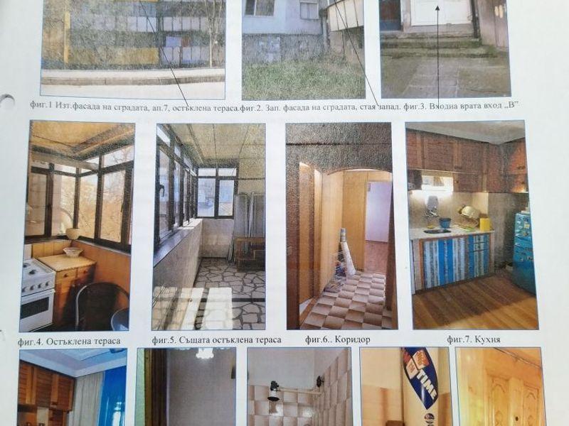 двустаен апартамент велико търново fdlq62am