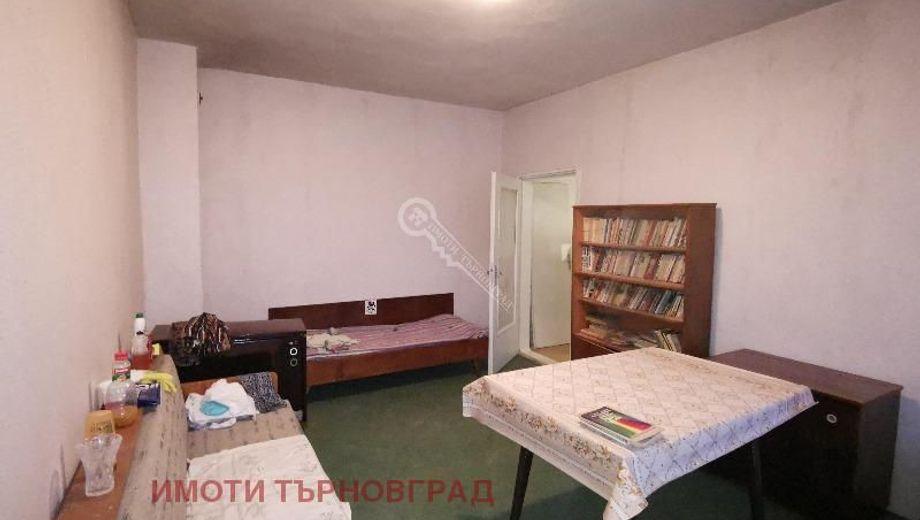 двустаен апартамент горна оряховица 5u4fh58l