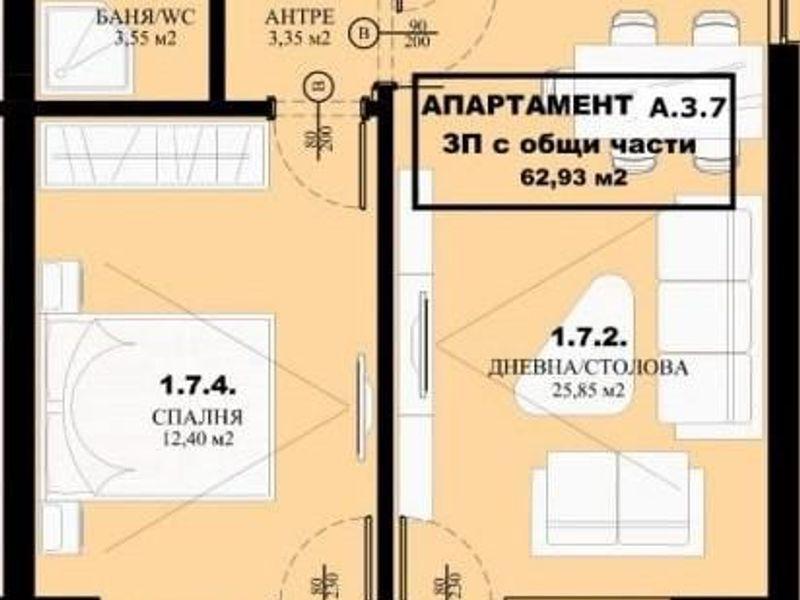 двустаен апартамент елин пелин 2hcu6etg