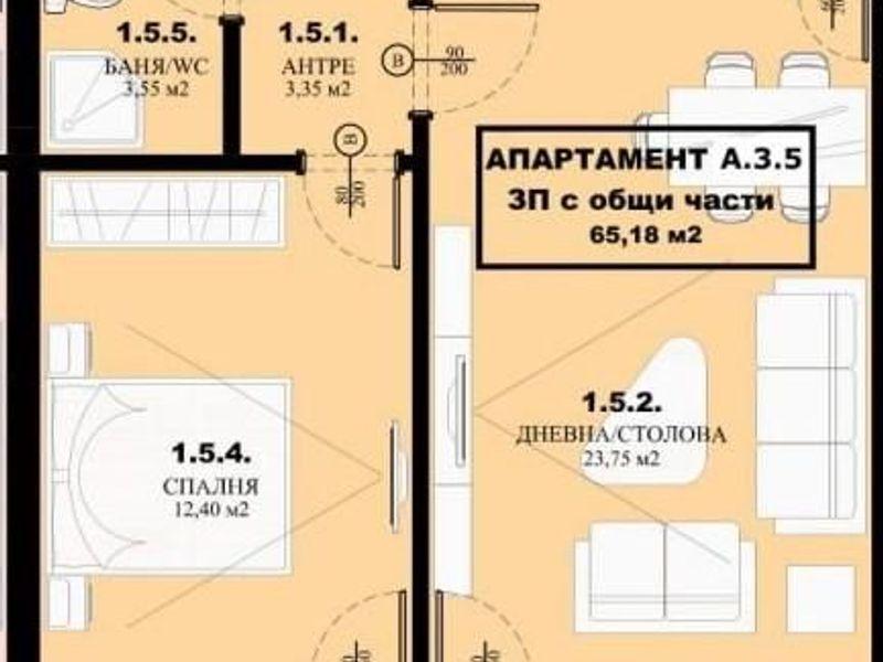 двустаен апартамент елин пелин pwnhj5gl