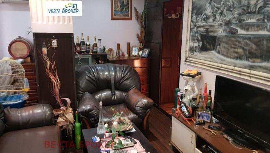 двустаен апартамент кърджали sjcy3m99