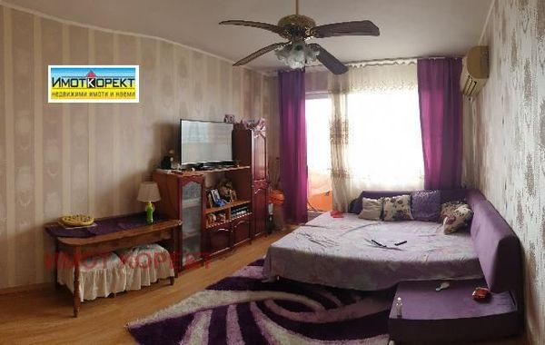 двустаен апартамент пазарджик twjftm5x