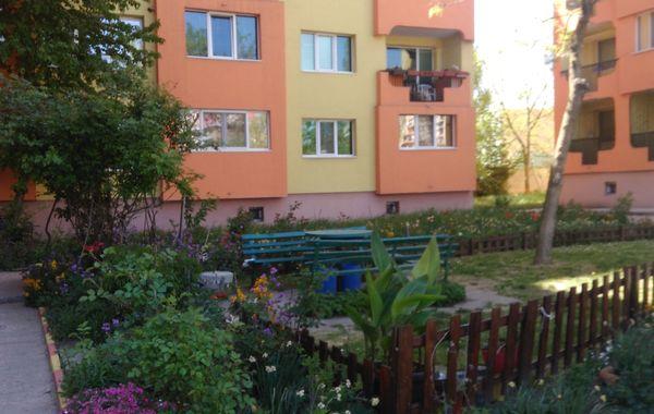 двустаен апартамент перник egnus6fg