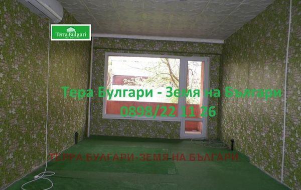 двустаен апартамент перник uls5nqf9