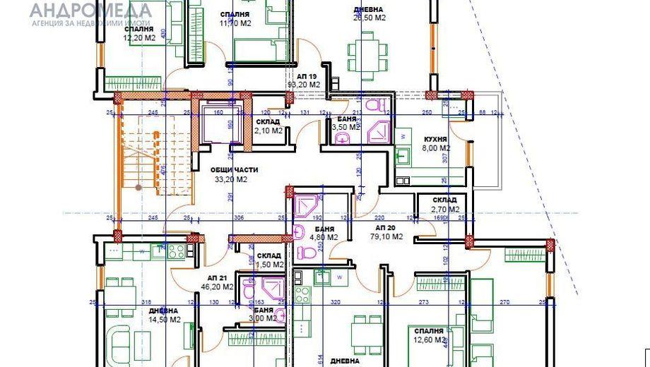 двустаен апартамент плевен 1rdryq38