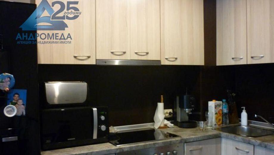 двустаен апартамент плевен ha7dpqnv