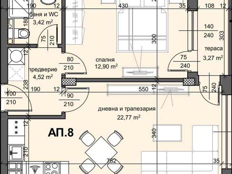 двустаен апартамент пловдив 1pvnx64t