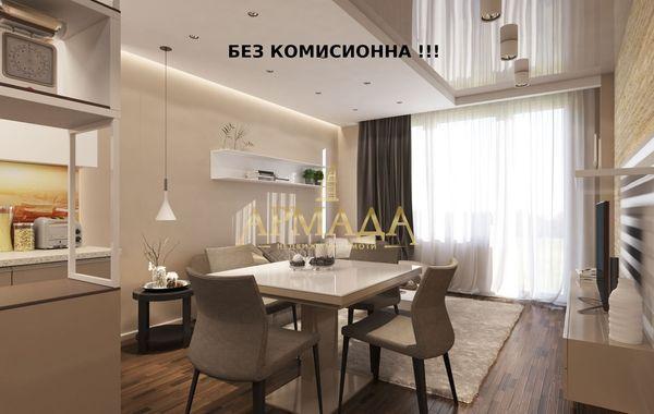 двустаен апартамент пловдив 2dgahcx6