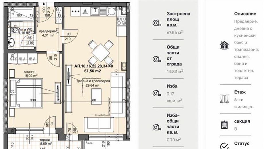 двустаен апартамент пловдив 2j3g25bs