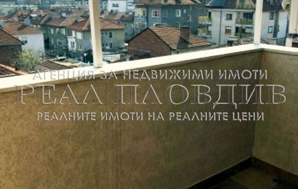 двустаен апартамент пловдив 2vs7aw37