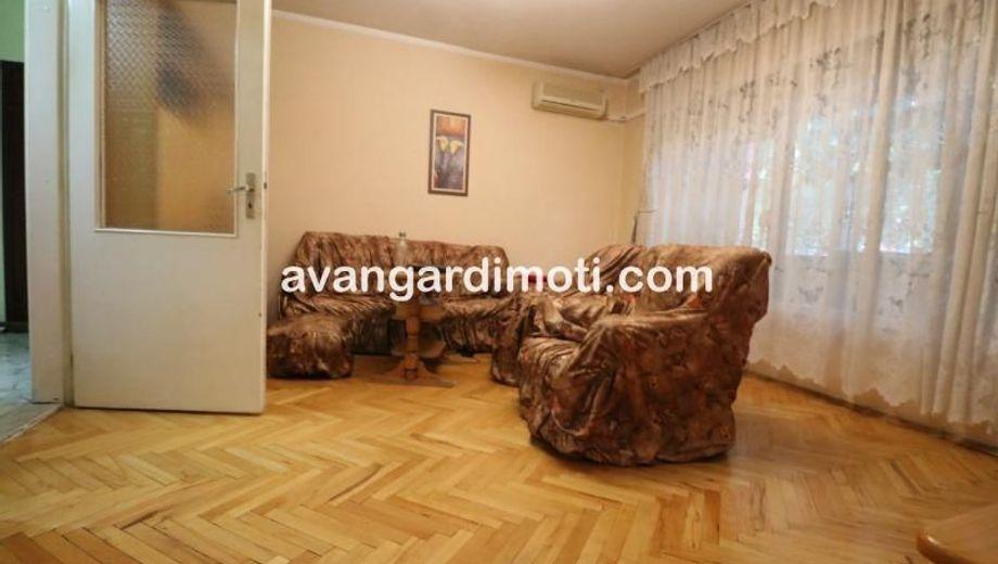 двустаен апартамент пловдив 4shdrr83