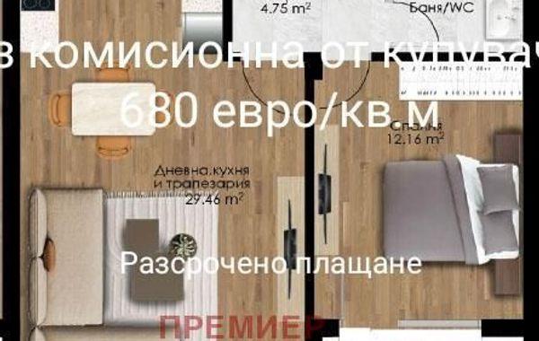 двустаен апартамент пловдив 56r7ntuv