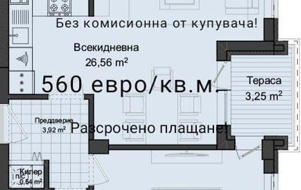двустаен апартамент пловдив 5bqcdt1e