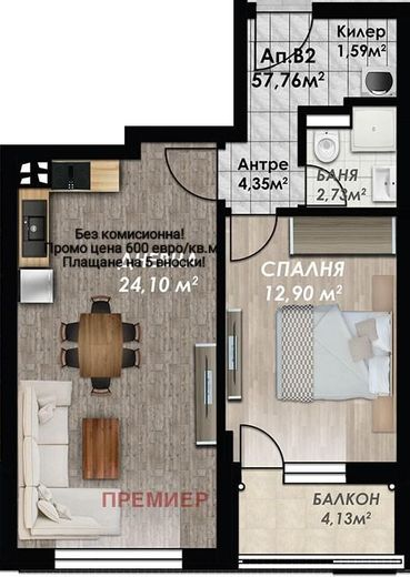 двустаен апартамент пловдив 7e8d8xvr