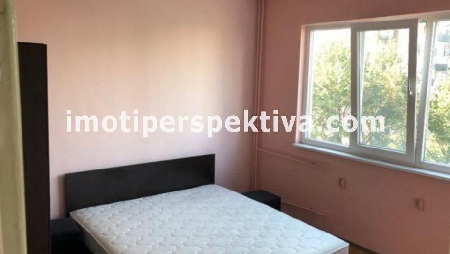 двустаен апартамент пловдив bb83d7xs