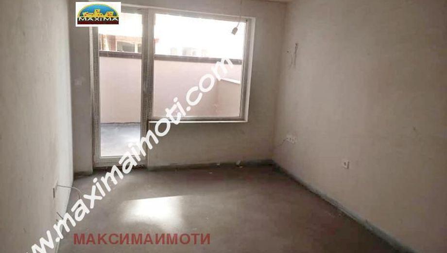 двустаен апартамент пловдив c2qkms2m