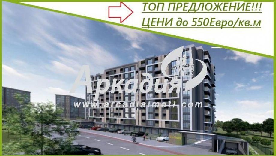 двустаен апартамент пловдив ftxkvgyl