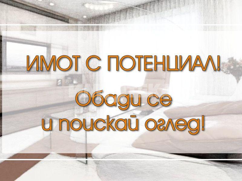 двустаен апартамент пловдив gcmw7wl9