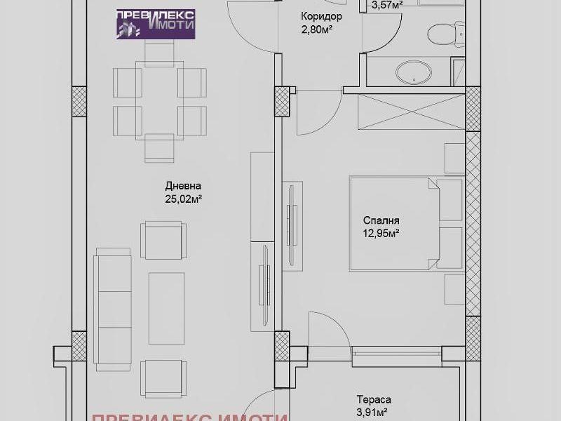 двустаен апартамент пловдив hnlumh62