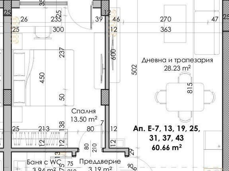 двустаен апартамент пловдив hrs17juv