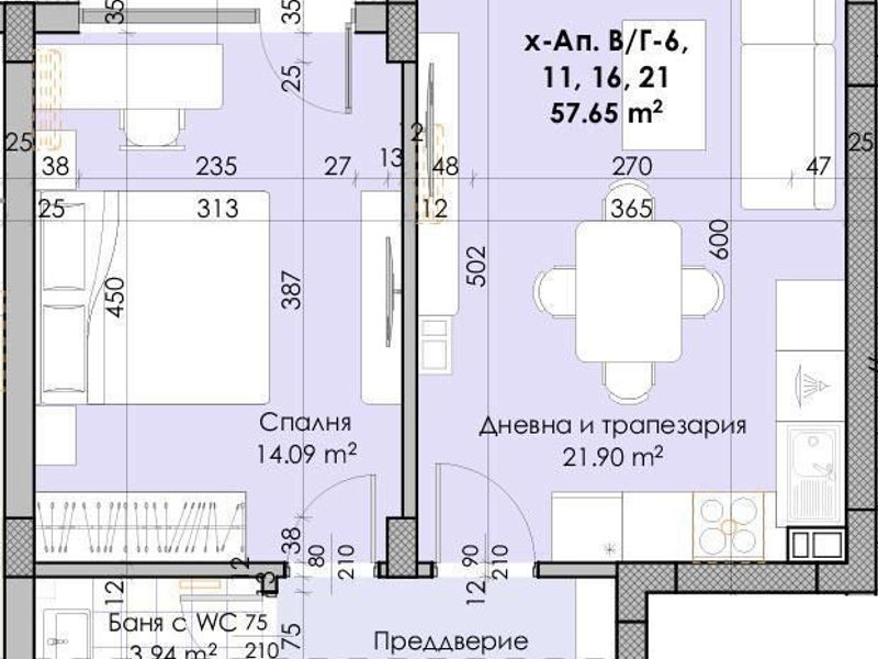 двустаен апартамент пловдив khlv45sp