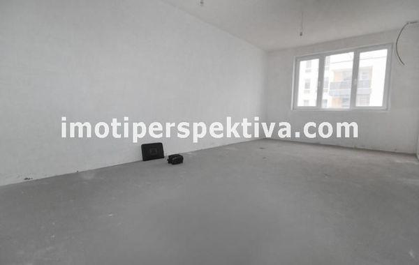 двустаен апартамент пловдив lbvjmrcy
