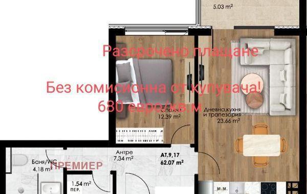 двустаен апартамент пловдив lu3n8m58