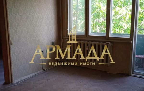 двустаен апартамент пловдив pbagy96t