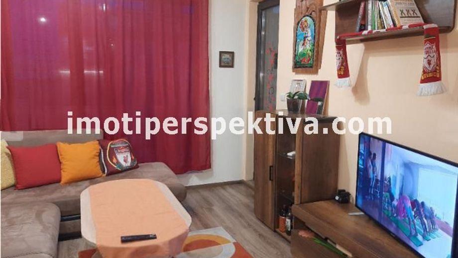 двустаен апартамент пловдив pj7g4l7t