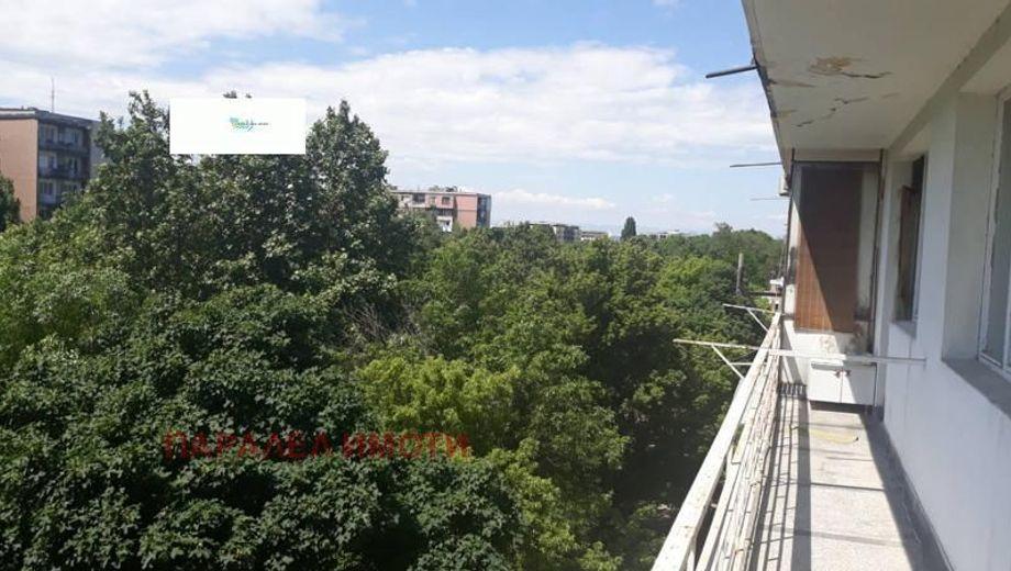 двустаен апартамент пловдив pkdtkw9v
