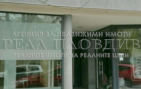 двустаен апартамент пловдив r9g3mj54