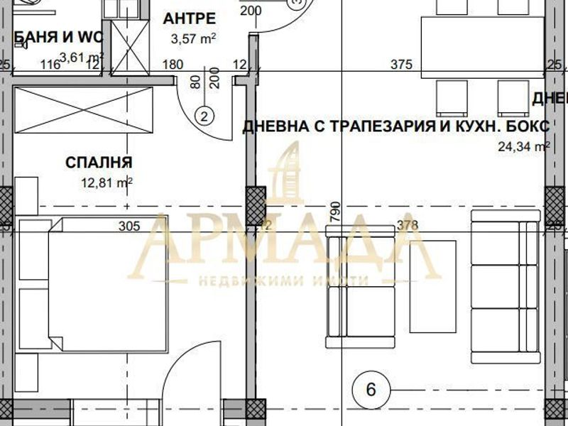 двустаен апартамент пловдив rej23tpb