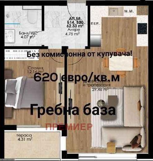 двустаен апартамент пловдив rjndaab5