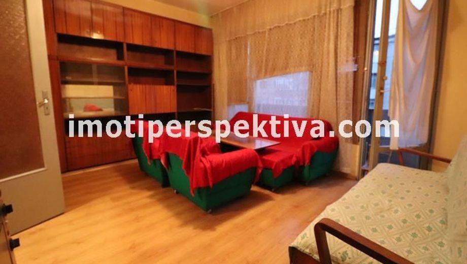 двустаен апартамент пловдив rs76u1y3