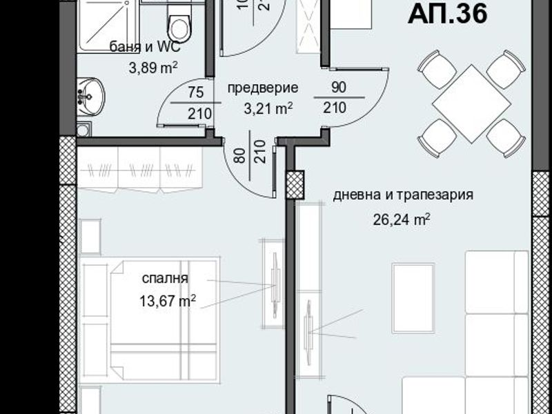 двустаен апартамент пловдив t1uqrrxr